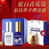 DR.CINK達特聖克 藍白青花瓷最佳伴手禮盒組【BG Shop】藍白聖誕組+提袋+法皮舒洗髮精42mlx3