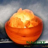 鹽燈 [Naluxe] 時尚開運水晶鹽燈-聚寶盆(特價品)