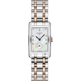 LONGINES浪琴 DolceVita 18K小秒針真鑽女錶-珍珠貝x雙色版/23mm L55125877