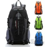 戶外運動休閒旅游背包雙肩包男士防水書包大容量登山包女款旅行包 衣櫥の秘密