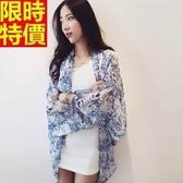 和服外套-優雅青花瓷雪紡時尚防曬和風女罩衫68af45【時尚巴黎】