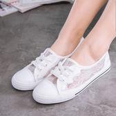 懶人鞋鏤空小白鞋夏季女新款百搭韓版蕾絲網鞋透氣系帶zipper鞋軟妹 艾維朵