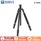 【EC數位】SIRUI 思銳 N-1204X 碳纖維三腳架 低角度拍攝 載重12KG 旅行外拍 錄影 相機腳架 獨腳架