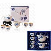 【南良H&H】藝術陶瓷 能量瓷 青花映雀茶具組