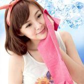 CooFeel 瞬間涼感多用途冰涼巾領巾(大)-粉色