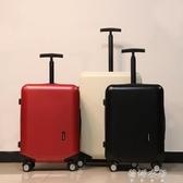 行李箱 單桿行李箱24寸萬向輪拉桿箱PC旅行箱韓版學生密【全館免運】