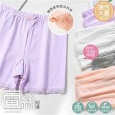 【封館5折】大童可~甜美蕾絲花邊防走光安全褲短褲-4色(P12173)