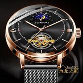 新款手錶男士全自動機械錶防水鏤空夜光時尚潮流腕錶xw