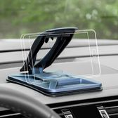 手機支架 車載手機架手機導航支架汽車用品吸盤創意多功能卡扣式通用支撐座  狂購免運