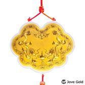Jove Gold 漾金飾 謝神明金牌-黃金加大版0.3錢