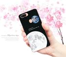[R11S 軟殼] Oppo r11s plus r11splus CPH1719 CPH1721 手機殼 保護套 外殼 地球月球