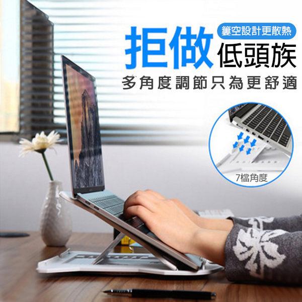【吉米凱文】筆記型支架桌面頸椎辦公室電腦升降便攜托架散熱器架子增高墊底座(升級版)(G140)