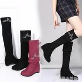 新款秋冬季內增高膝上靴女長筒靴瘦腿彈力靴韓版顯瘦絨面高靴 格蘭小鋪