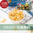 【豆嫂】韓國零食 ORION好麗友 恐龍造型餅乾(44g)