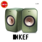 英國 KEF LSX Wireless ...