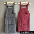 純棉圍裙廚房家用可愛日系裙子女時尚工作韓版罩衣大人男夏天透氣 -好家驛站