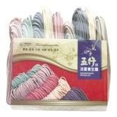 綠源寶~五行養生麵500公克/包