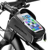 自行車包前梁包上管車頭包騎行手機包防水鞍包山地車配件