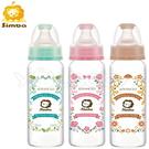 小獅王辛巴 simba 蘿蔓晶鑽標準玻璃大奶瓶-240ml