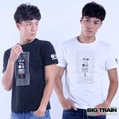 Big Train 武骨戰魂2件包-男-白藍/黑灰-B20323