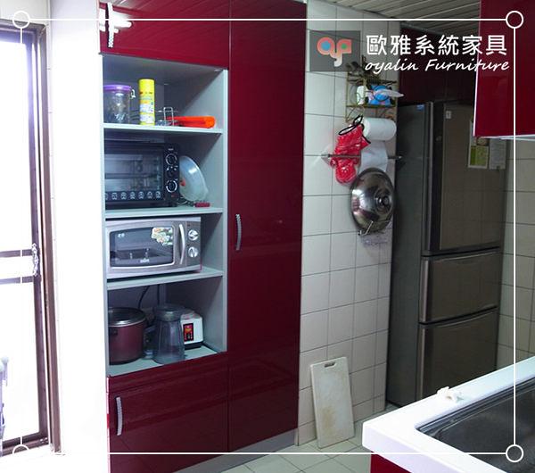 【歐雅 系統家具 】多功能廚具