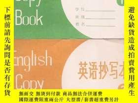 二手書博民逛書店English罕見Copy Book英語抄寫本(1)、(2).2
