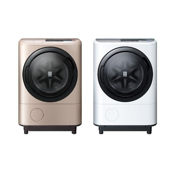 HITACHI日立【BDNX125BJR】日本製 右開洗脫烘滾筒式洗衣機