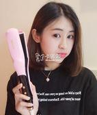捲發器220V 夾板直發捲發兩用內扣韓國不傷發空氣劉海便攜迷你學生直板燙發器 卡菲婭