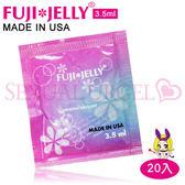 情趣用品 芙杰莉 FujiJelly 水溶性潤滑液隨身包組合 20包入(每包3.5ml)