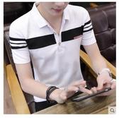 2020夏季新款短袖t恤男士polo衫 襯衫領韓版丅恤半袖修身夏裝體恤 黛尼時尚精品