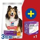 【寵物王國】希爾思-成犬敏感胃腸與皮膚(...