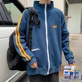 韓版潮流上衣休閒夾克運動衛衣外套男【英賽德3C數碼館】
