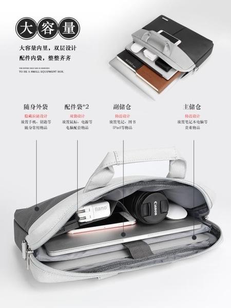 電腦包手提電腦包適用聯想華為matebook蘋果戴爾華碩14筆記本15.6寸內膽12男 新品
