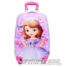 兒童拉桿包 兒童拉桿箱旅行箱18寸萬向輪卡通行李箱男童女孩小學生拉桿書包ATF  英賽爾3c