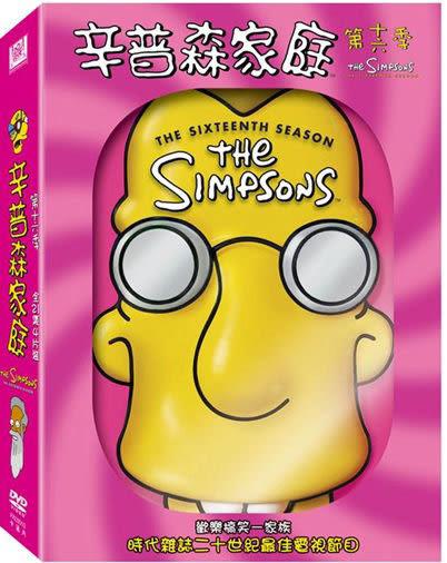 辛普森家庭 第十六季 DVD 4片裝 (購潮8)