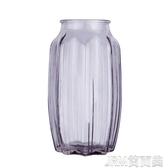 花瓶玻璃透明 客廳插花擺件干花水培富貴竹百合花瓶歐式清新簡約 簡而美