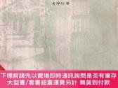 二手書博民逛書店罕見【內頁幹凈】檔案材料的保護和修復Y300395 [印]雅帕凱恩帕利亞 檔案出