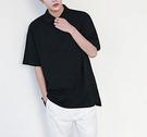 找到自己品牌 時尚潮流 男 寬鬆 百搭純色素面簡約 POLO衫 短袖T恤 素面T