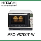 (現貨)【HITACHI 日立】22L ...