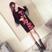 中長款T恤女夏裝女裝七分袖寬鬆拼接裙