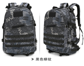 軍迷迷彩3D戰術背包防水戰術包男裝背包戶外登山包男女雙肩背包