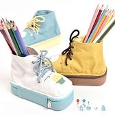 可愛鉛筆盒多功能筆袋簡約女孩帆布鞋子學生大容量x【奇趣小屋】