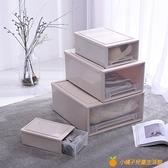 衣服儲物箱塑料收納箱抽屜式透明衣柜收納柜內衣收納盒衣物整理箱【小橘子】