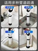 下水道疏通器捅馬桶吸工具廁所管道堵塞一炮通高壓氣廚房家用神器 igo 薔薇時尚