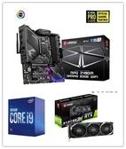 (C+M+V)Intel i9-10900K【10核/20緒】+ 微星 MPG Z490M GAMING EDGE WIFI 主機板 + 微星 RTX3090 VENTUS 3X 24G OC