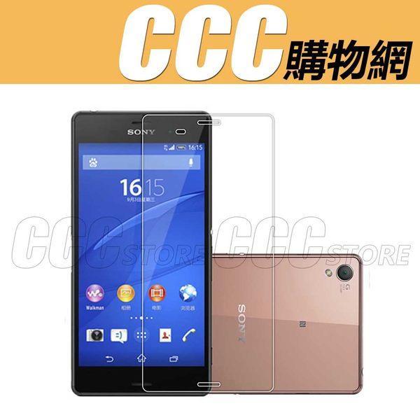 Sony Z3 螢幕保護膜 保護貼 Z3 鋼化膜 9H 弧邊鋼化玻璃貼