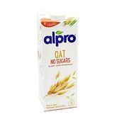 【ALPRO】無糖燕麥奶(1公升) 效期2021/11