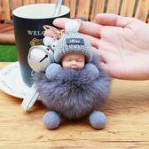 可愛睡眠娃娃鑰匙扣韓國創意汽車鑰匙鏈毛絨公仔高檔女士書包掛件