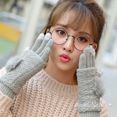 二件式 保暖觸控手套 毛毛球 女 半截 手套 (SHA0007)AngelNaNa
