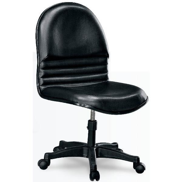 電腦椅 辦公椅 FB-287-6 黑皮辦公椅C 【大眾家居舘】